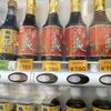 鶴橋の新名物?とらや「ポン酢自販機」で鶴橋ぽん酢を買ったぞぉぉぉ!!【大阪市鶴橋周辺】