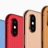Kuo氏:6.1インチiPhoneの本体カラーは5色、iPhone X Plusは3色展開に