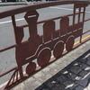 東京神田万世橋『蒸気機関車のガードレールと肉の万世』