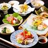 【オススメ5店】練馬・板橋・成増・江古田(東京)にある会席料理が人気のお店