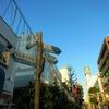 横浜ウォーカーコラボ企画ゆず20周年の乗車券発売日と販売場所は?