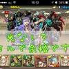 【パズドラ】チャレンジダンジョンレベル9 ミルで安定攻略! 8月のクエスト