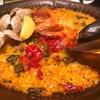 PayPayで支払いできる!東京でおいしいスペインバル・スペイン料理店5選