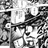 【ジョジョ】承太郎が「DIOのスタンドの秘密をしゃべってもらう」と言った理由・前編