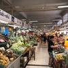 高級な生鮮食品が揃う『オートーコー市場』とフードコート。