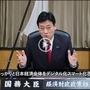 「メルカリカンファレンス」に西村康稔 経済再生担当大臣がメッセージ