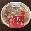 セブンイレブン新商品『すみれ監修・札幌濃厚味噌ラーメン』これは食べるべき一品と言っていいのでは⁉️まじで美味い‼️