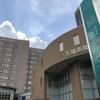 仙台厚生病院での胃カメラ検査。結果は胃食道逆流症