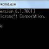 WindowsのコマンドプロンプトでNode.jsの対話モードを終了する方法