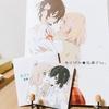 百合という恋愛の形を、優しく描いた意欲作 あさがおと加瀬さん。【映画感想】