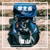 【山の日】『常念岳』登山に日帰りでアタック(標高2,857m・長野県松本市)