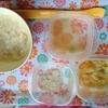 離乳食初期から中期へ移行期間 61日目 2回目 野菜スープパン粥