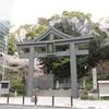 日枝神社  千代田区永田町