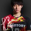 バレーボール選手の柳田将洋さんに会ってお話ししてみたい