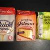 フランスの小麦粉は膨らまない?