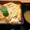 吉野家優待でステーキのどん500円ランチ。肉の日5%引きクーポン入手
