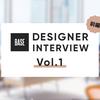 個性的なメンバーが魅力!BASEのデザインチームをマネージャー2人がご紹介します【デザインチームインタビュー Vol.1】【前編】
