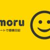 Twitter感情分析サービス『emoru』をリリースしました【拡散希望】