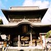 第486話 第2回関西ソニョシデ歌謡祭:表彰式の旅13