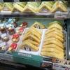 旅先では必ずご当地食材の宝庫『ご当地スーパー』へ寄るべし!!お土産屋さんよりも断然お得!