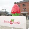 「横浜ストロベリーフェスティバル」で、インスタ映えするスイーツと出会ってきた!「パティスリースワロウテイル」の「ウサいちご」「パンいちご」!