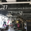 韓国のチーズケーキ屋さんc27に行ってきたよ【韓国旅行9/15-18】
