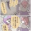ぼのこと女社会2【第93話-2】