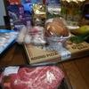 コストコのビーフでステーキ