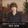 スマブラディレクターの桜井政博さんが好き