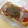 横浜高島屋〈第9回 飛騨高山展〉にて、トラン・ブルーとキッチン飛騨のコラボトーストを食す。