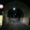 櫨ヶ峠隧道 謎の鳥居!?【心霊スポット福岡】