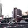中目黒駅 喫煙所