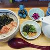 田所食品で明太子と高菜のだし茶漬け