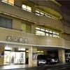 点滴に異物、入院患者が死亡 殺人容疑で捜査 横浜