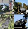 朝散歩(赤山禅院)