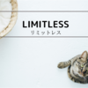 【LIMITLESS】人生を変える学び