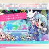 【マギレコ】4月2日17時より「カミハ☆マギカ」のイベント開幕☆『神フェス 神浜アイドルフェスティバル2020』!
