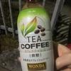WONDA【TEA COFFEE】カフェラテと抹茶を合わせたティーコーヒー飲んでみた!