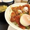 がっつり食べたい時に✨豚キムチ丼️️💕