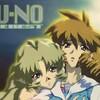 OVA版『YU-NO』('98~'99) を見てみる