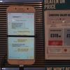 イギリスの携帯ショップの店頭ディスプレイのスマホにあったメッセージサンプルとその意訳