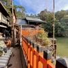 谺ヶ池(京都府京都)