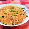 鍋1つで作れちゃう!『鶏肉と椎茸の味噌トマトオートミール雑炊』【オートミールで腸活⑧】