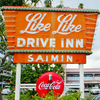 ハワイの旅の記録・リケリケドライブイン&デュークスマーケットプレイス