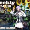 LLPeekly Vol.136 (Free Company Weekly Report)