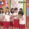 AKBINGO!「まゆゆvsゆきりん 最強アイドル決定戦!」岡田奈々安定のタックイン