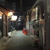 板門店に行ってみた 韓国5泊6日 旅行記④ 高速バスで釜山からソウルへ