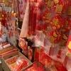 年末の香港の街と結局行ってしまうフラワーマーケット【旧正月】