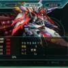【スパロボOGMD】ラスボス「XN-L」の機体能力/武器性能と攻略方法【ムーン・デュエラーズ攻略】