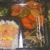 [19/04/23]「琉花」の「酢豚(日替わり弁当)」(おまけパック付き) 300円 #LocalGuides